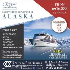SSMariner 11D Alaska + Vancouver 2019 Flyer ENG