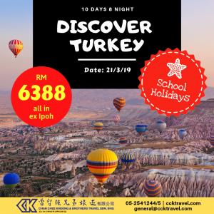 Turkey School (1)