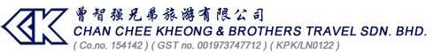 Ipoh Travel Agency – Chan Chee Kheong & Brothers Travel Sdn Bhd