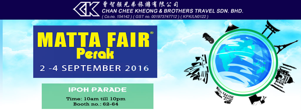 Matta fair 2016