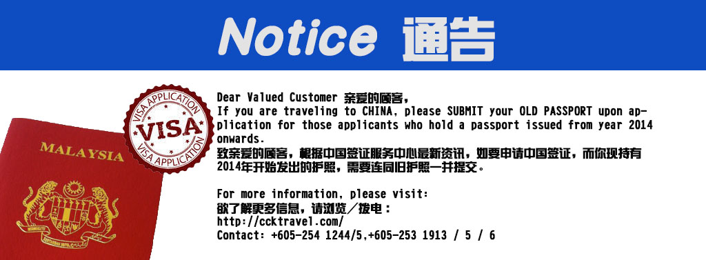 Notice- Visa China