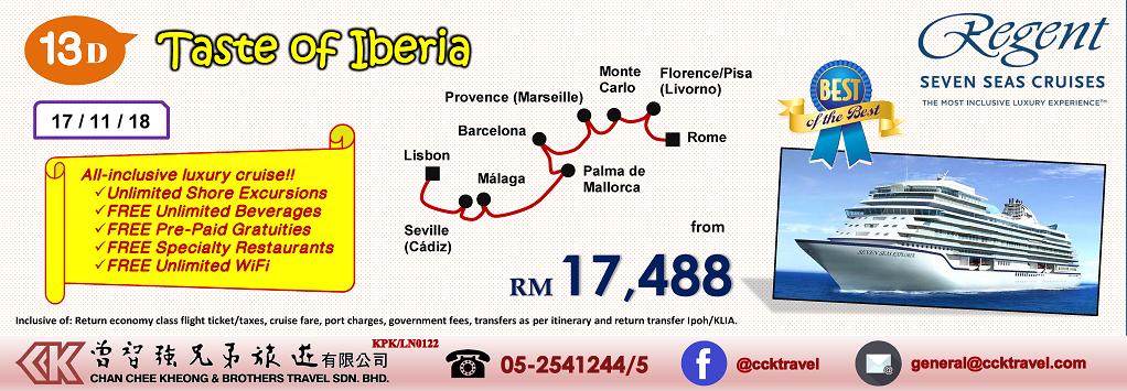 design website taste of iberia 1022x355