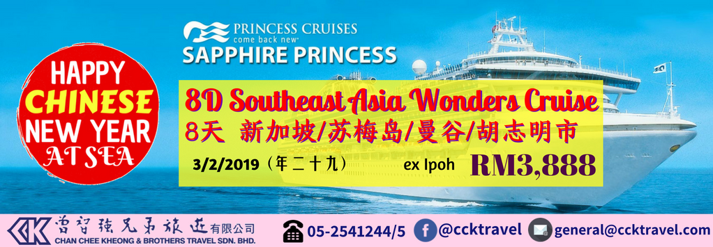 CNY19 Sapphire Princess